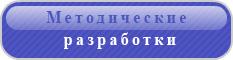 button-9027